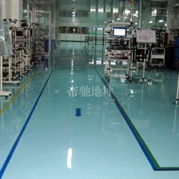 普通型环氧防静电地坪涂装系统