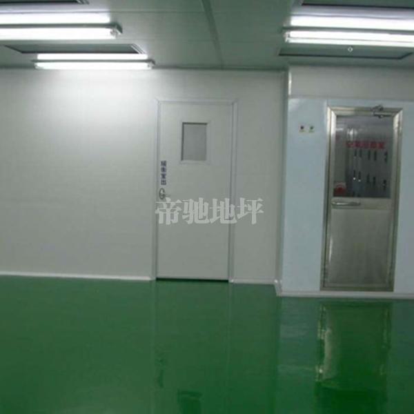 环氧防静电自流平涂装地坪